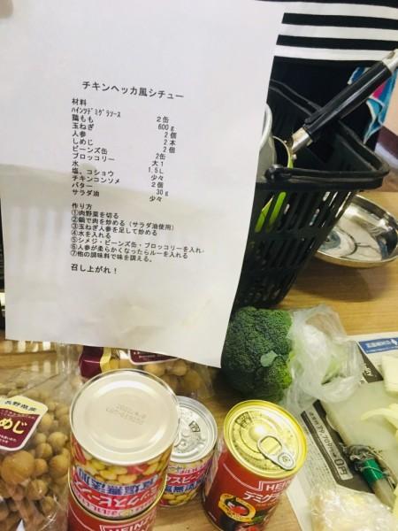 2 調理 (4)